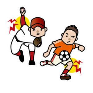 スポーツの痛み